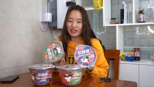 媳妇儿偷懒不做饭,买网红大米自嗨锅当饭吃,味道究竟如何呢
