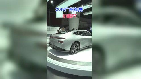 2019广州车展新车:国产精品,小鹏P7