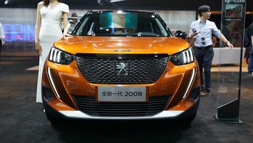 2019广州车展:全新标致2008视频实拍