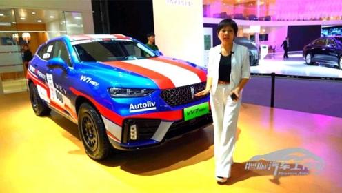 《发现新人设》广州车展WEY VV7 PHEV