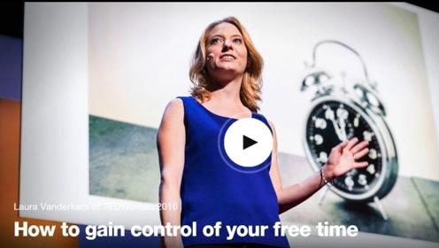 双语字幕TED演讲:如何掌控你的空闲时间?哈佛学生的一天!