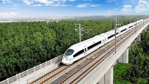 为什么我国高铁一经过山东就要降速?这里面原因涉及多方面