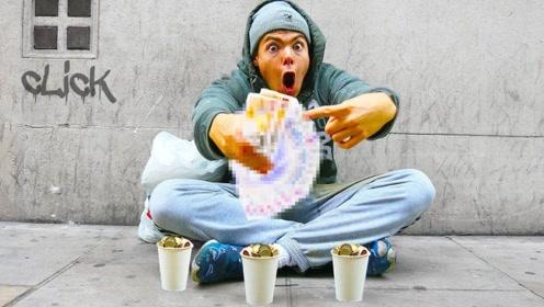 当一天乞丐能挣多少钱?老外街头亲自测试,看完太心动了!