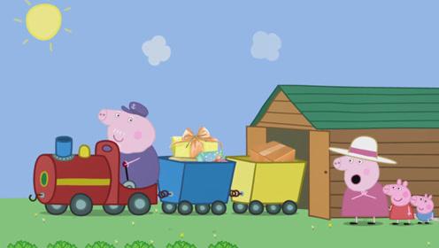 汪汪队要建滑雪场 却没法运送建筑材料?幸好猪爷爷开着他的小火车来帮忙!