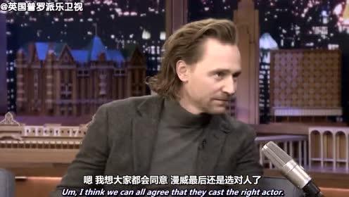 抖森的雷神试镜录像 汤姆·希德勒斯顿因为饰演洛基圈粉无数