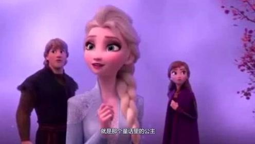 冰雪奇缘三天票房破近四亿,网友:艾莎新的造型女神范儿十足