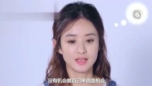 成名后的赵丽颖百忙之中两次客串小角色,全为报答他的知遇之恩