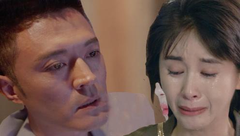 第二次也很美:俞非凡再婚,安安送上一份贺礼,俞非凡崩溃大哭