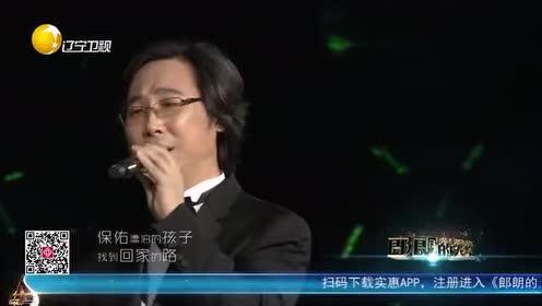 廖昌永高音演唱《父亲的草原母亲的河》:这个嗓音太震撼了!