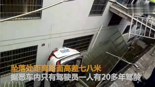 浙江司机操作失误驾车撞断栏杆 倒立插进居民家中