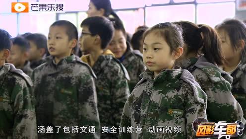 视频丨爱心大使助阵 宇通&壹基金儿童交通安全公益行闪耀星城