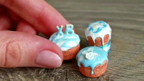 微世界DIY:迷你型复活节面包