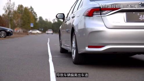 作为挑剔的老司机,这次我被丰田TSS智能安全系统安利了!