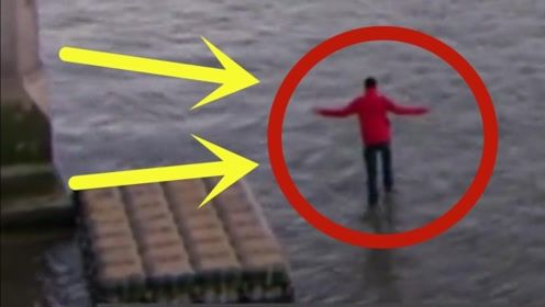 红衣男子在水面上行走,表演轻功水上漂,5秒后全场沸腾!