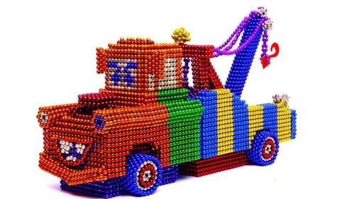 趣味手工制作:磁力珠做拖车