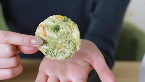 很多人不喜欢吃蔬菜,于是聪明的人就把它做成零食,叫做冻干蔬菜