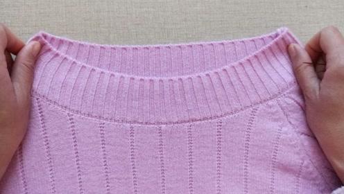 毛衣领子大没法穿,教你缝几针改小,合适漂亮,堪比新款,真棒