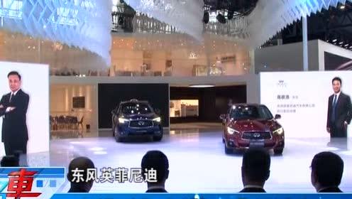 """2019广州国际车展七宗""""最""""——最""""网红""""的QX50"""