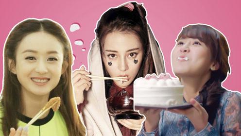大型吃播现场:赵丽颖抱怨吃不饱,杨紫吃相很奔放,热巴来者不拒