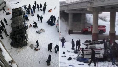 死伤41人!俄旅游大巴失控坠桥 初步了解无中国乘客