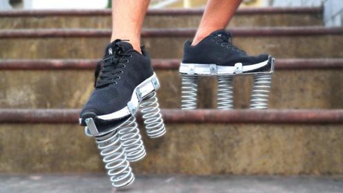 小伙在鞋上安装了3根弹簧,用力一跳后,意想不到的事情发生了!