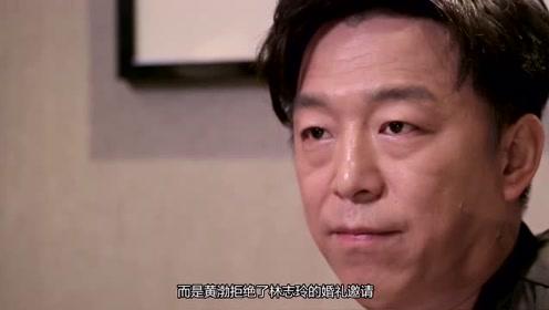 黄渤拒绝林志玲婚礼邀请,给出的理由让人无法拒绝,网友:情商高