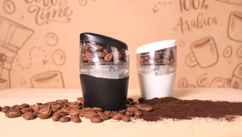 巴掌大小的手磨咖啡机,双向高速研磨,5种粗细随心选择