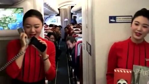 川航的空姐,给乘客唱歌,一开口乘客全都忍不住回头