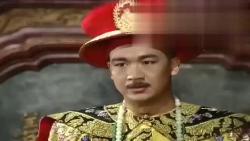 宰相刘罗锅:皇上大发雷霆,气得掀桌子,出大事居然没人上报!