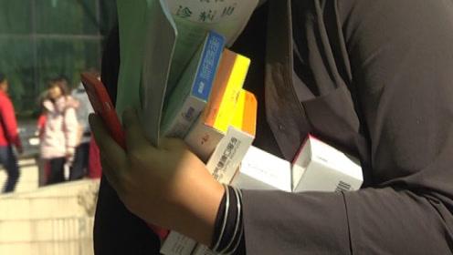记者调查:医院内药房卖高价药给病人?差异最大超10倍