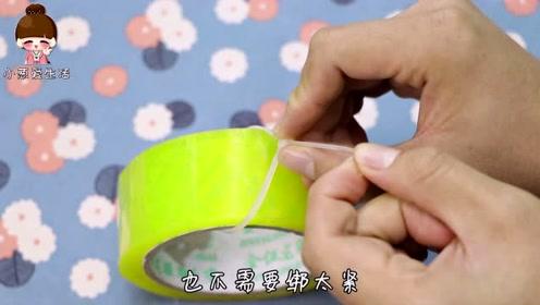 透明胶带上绑一根扎带,用一次赞一次,这妙用懂的人不多,学到了