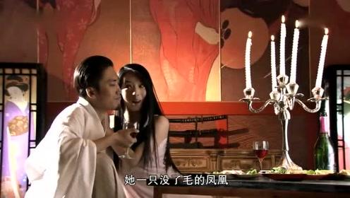 日本女特务回来送情报,发现自己的未婚夫,和别的女人在一起!