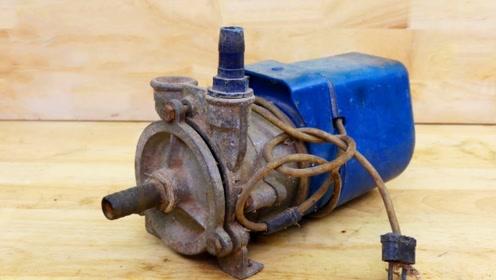 修复30年的水泵,享受的就是这个过程,我没快进的看完了!