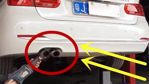 宝马轿车改双边排气管,维修师傅干活也太粗糙了吧!