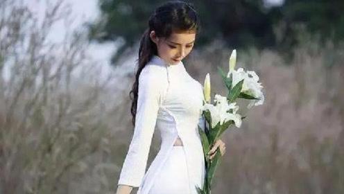 越南的旗袍开叉到腰部,原来有如此之大的讲究,真是让人害羞!