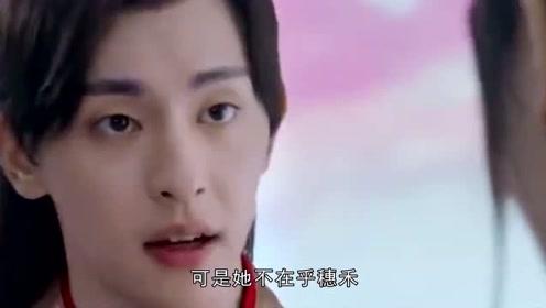 香蜜:穗禾深爱旭凤,为何还要杀人嫁祸他?原因其实有三个!