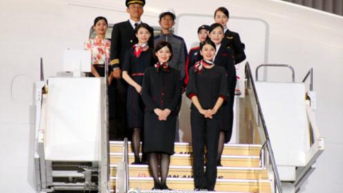 日本超6成空姐遭偷拍 日本航空引入裤装制服
