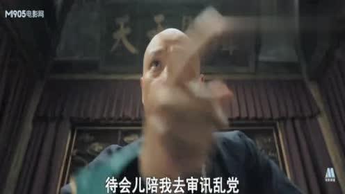 影视:陈子莲一个举动便失去性命,许骥远身怀愧疚掉下眼泪