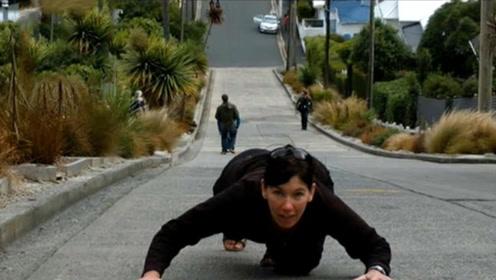 """世界上最陡峭的街道,居民苦不堪言,抱怨""""每天爬着回家"""""""