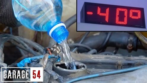 冬天在汽车发动机中灌水,启动汽车后,会出现什么效果?
