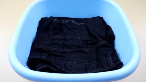 新买的牛仔裤,总是会脱色,这样处理下,再也不褪色