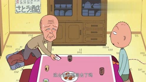 经典少儿卡通:剧情延续值得期待,承载着一代人的回忆