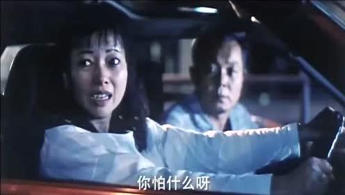 肖占武跟主任提了一个要求,结果看到这一幕.脸色顿时图片
