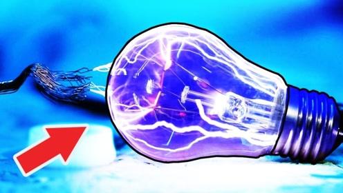 用高压电流连接灯泡两端,会发生什么事情?实验结果有点刺激