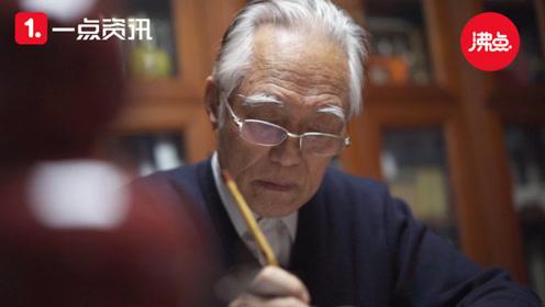 """85岁阎崇年游1000次故宫 易中天称其为百家讲坛""""开坛元勋"""""""