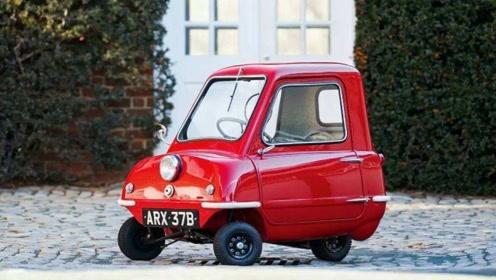 世界上最小汽车曝光!全球仅限量50辆,开上街后引众人围观
