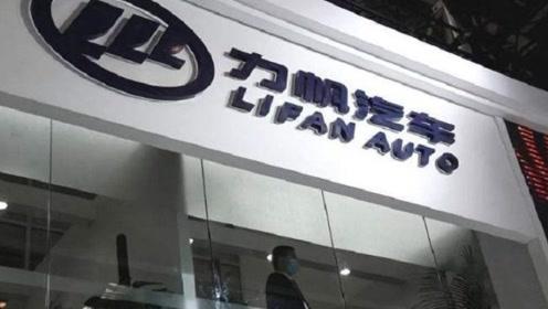 为什么全重庆都想要拯救力帆汽车?原来它是重庆汽车产业的希望!