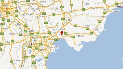 唐山刚刚发生4.5级地震 北京、天津网友表示有震感