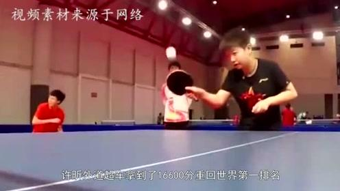 解析许昕外道超车,樊振东连夺3冠却排名下跌,孙颖莎伊藤创新高