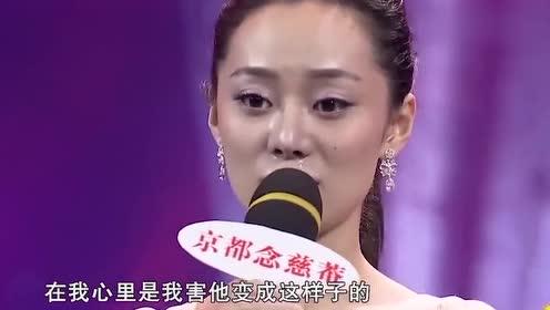 张楚楚自曝愧疚真相,原来张学津的病是因为她!网友:不怪你